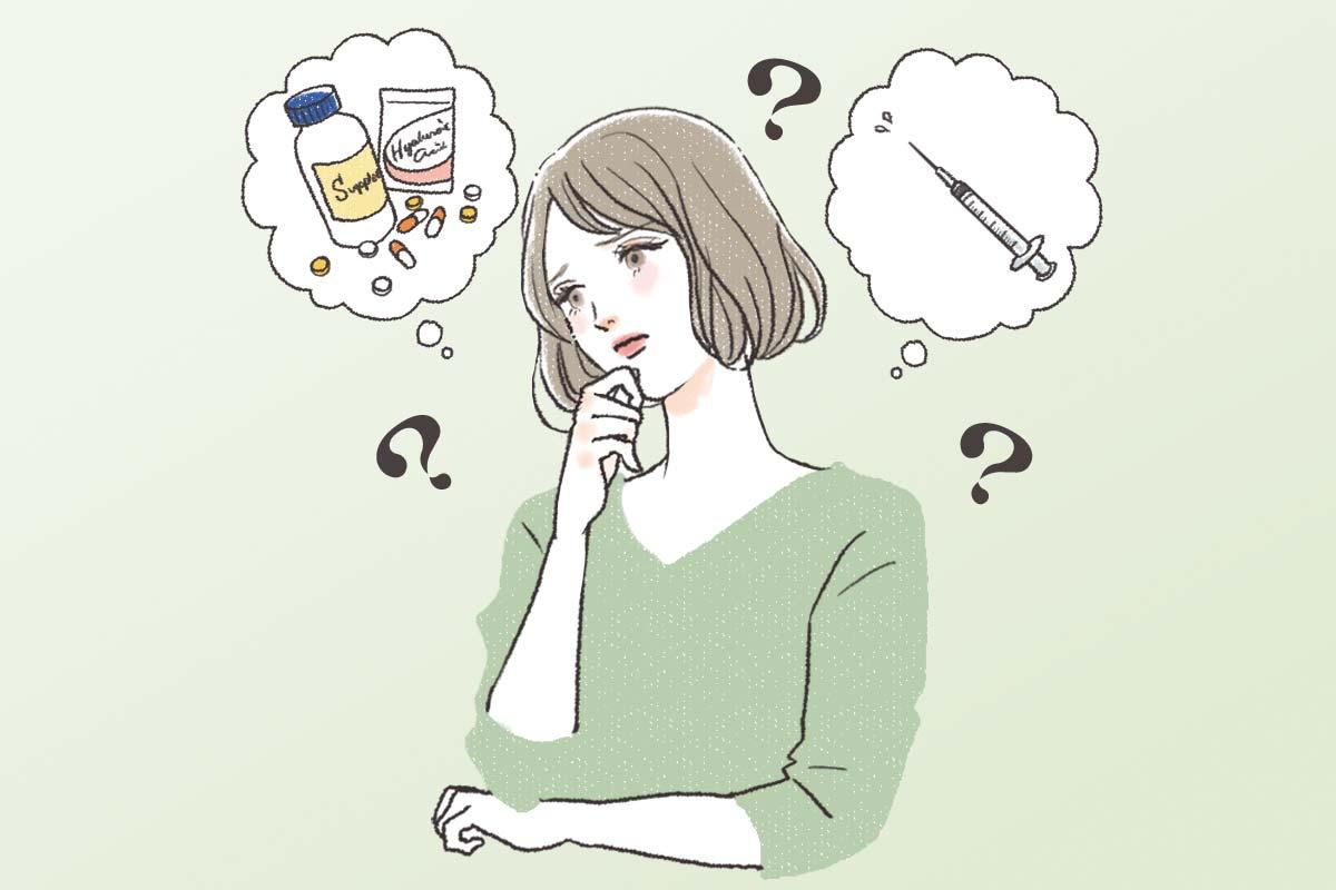 プラセンタ注射にするかプラセンタサプリメントにするか悩んでいる女性